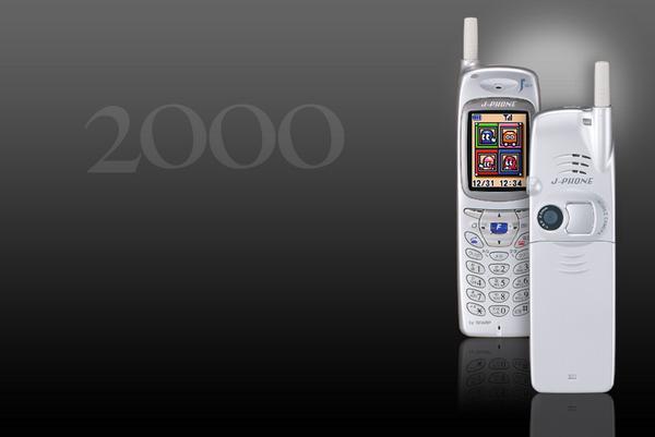 Sharp J-SH04, primer móvil con cámara